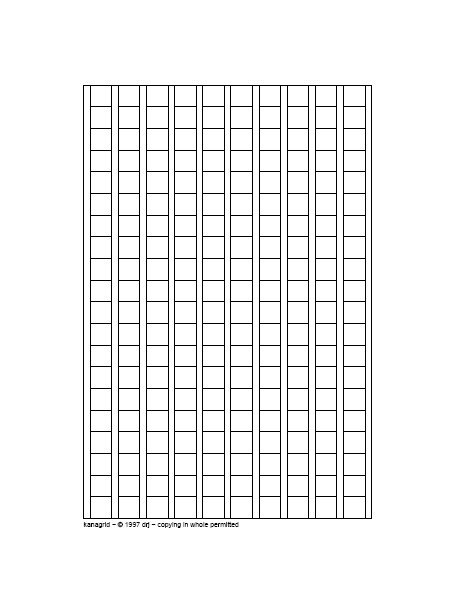 Genkoyoshi Paper  Elitamydearestco Japanese Essay Paper Ese Manuscript Paper Grid Called Genko Stock
