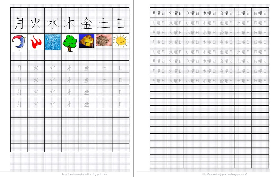 Birthdays Japanese Teaching Ideas – Kanji Worksheets