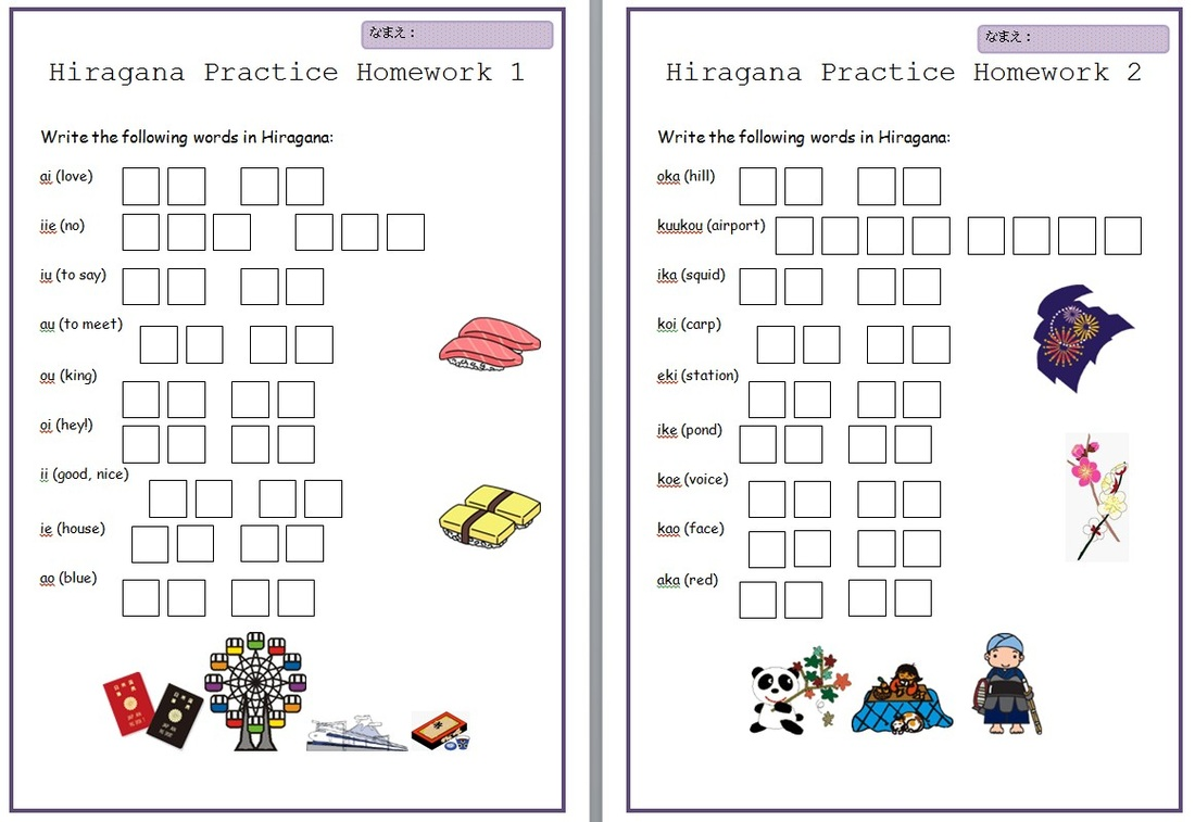 picture regarding Hiragana Flash Cards Printable titled Crafting hiragana - Eastern Instruction Strategies