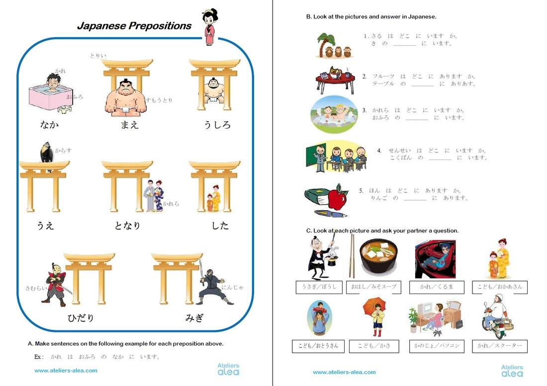 Prepositions Japanese Teaching Ideas – Preposition Worksheets Pdf