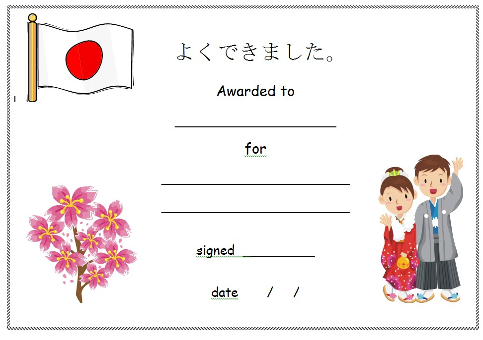 Behaviour japanese teaching ideas picture yadclub Choice Image