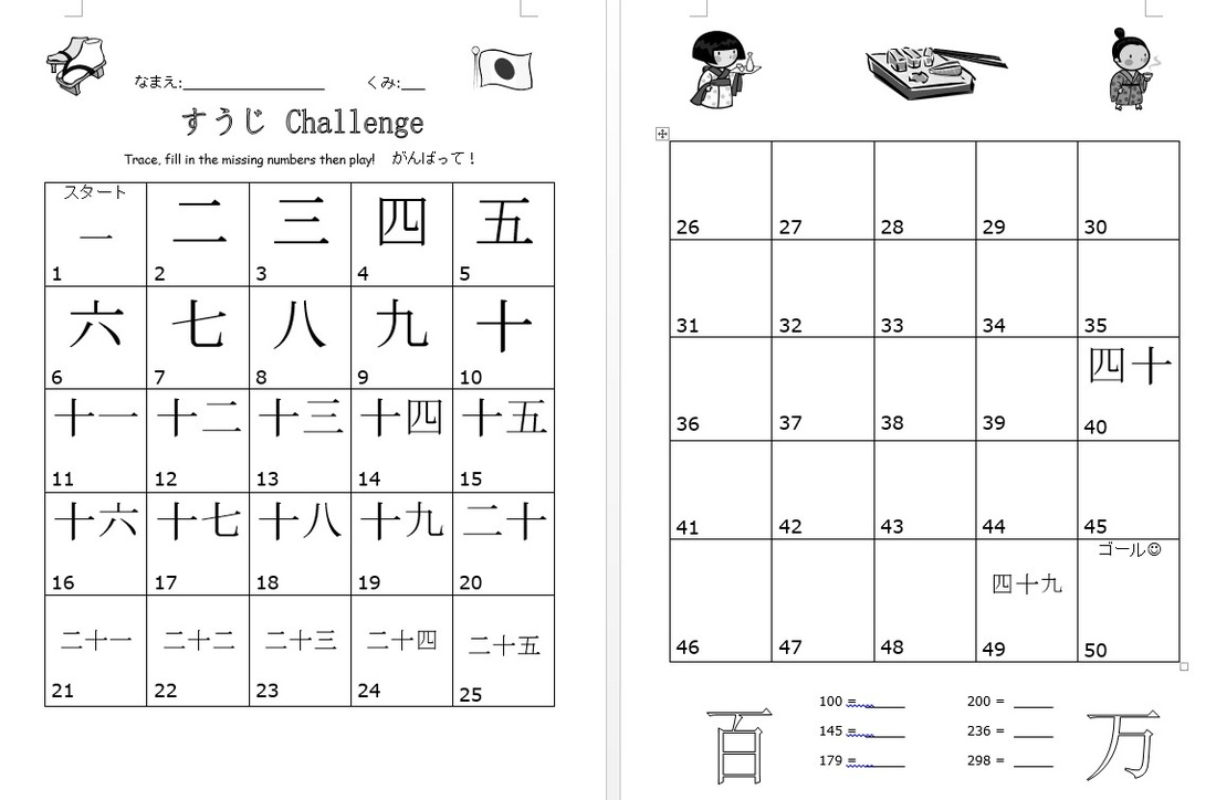 Uncategorized Hiragana Worksheets counting japanese teaching ideas picture