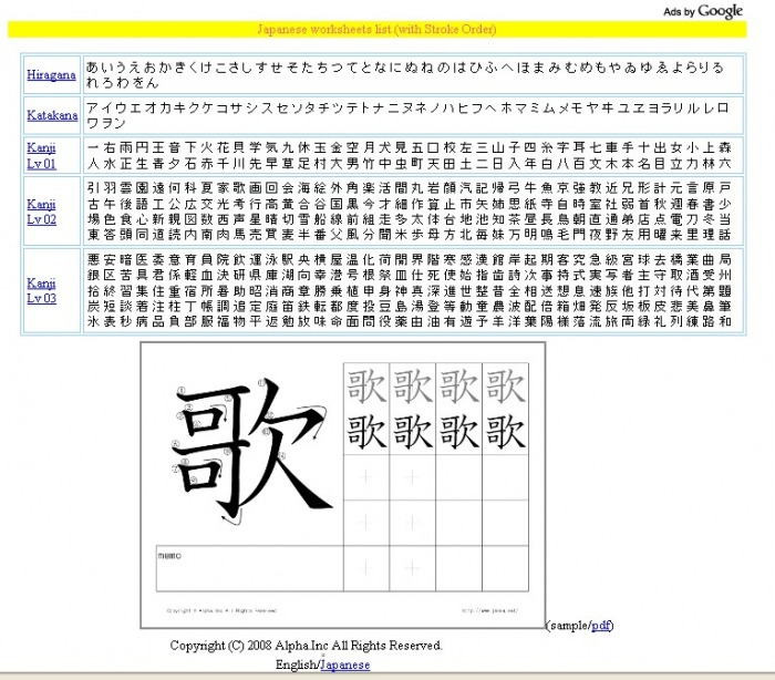 WRITING kanji Japanese Teaching Ideas – Kanji Worksheets