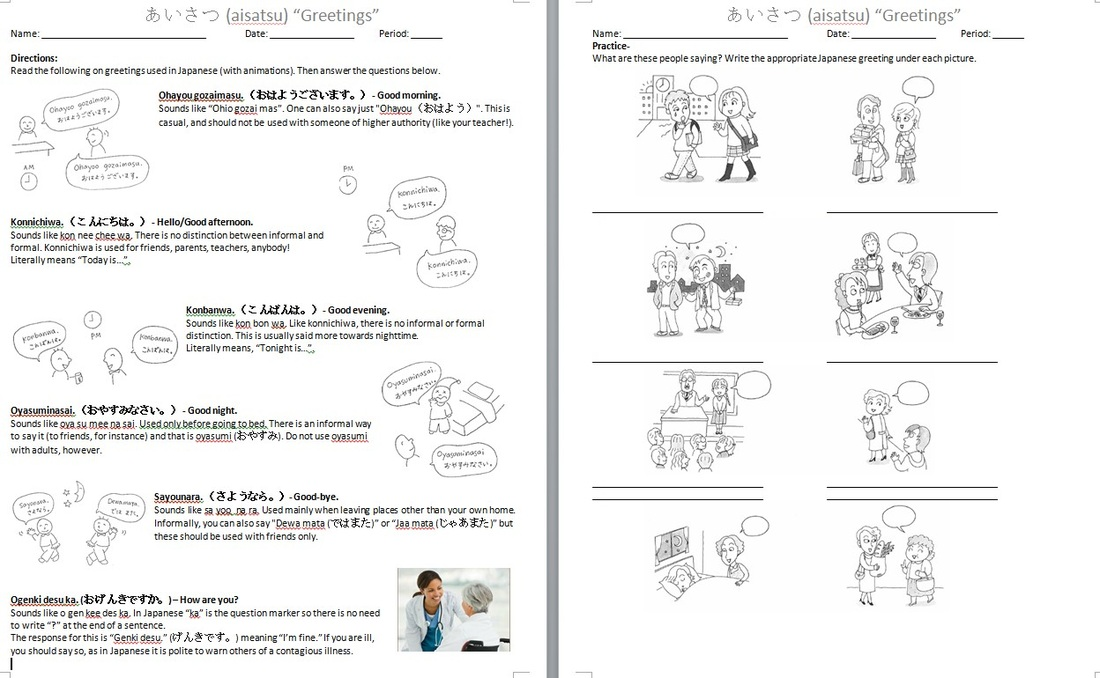 Introductions japanese teaching ideas picture m4hsunfo Images
