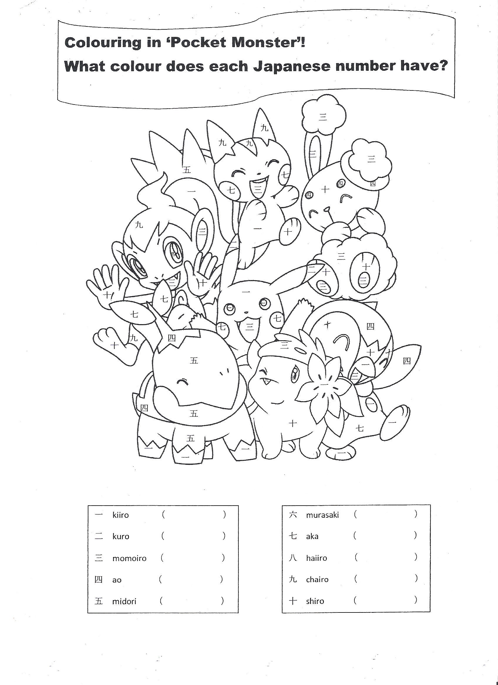 Colouring in Japanese Teaching Ideas